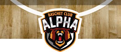 Asociația Sportivă Baschet Club Alpha